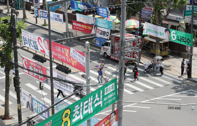 Placards hang near the entrance of an apartment complex in Mapo-gu, Seoul on May 31. (Yonhap)