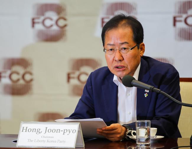 Hong Joon-pyo (Yonhap)