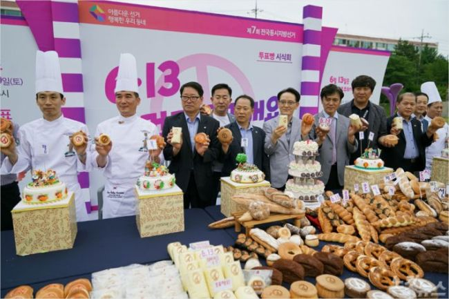 South Gyeongsang Province election committee has created baked goods to encourage voter turnout. (South Gyeongsang Province)