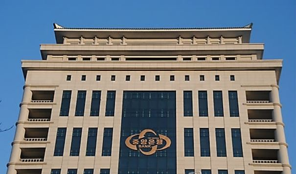 This file photo shows North Korea`s central bank. (Yonhap)