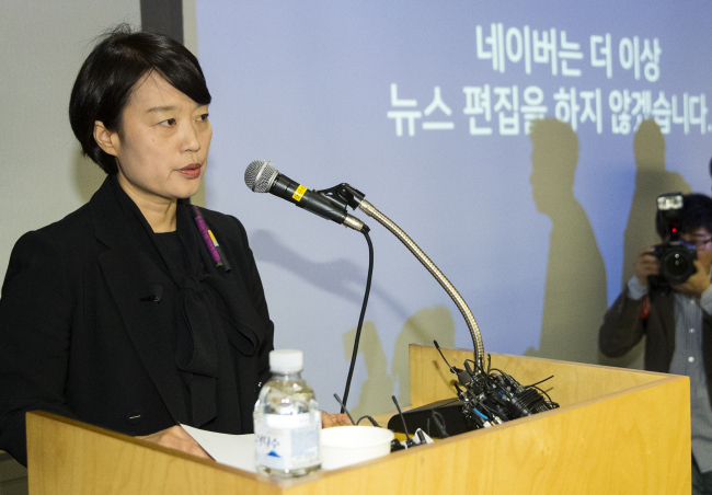 Naver CEO Han Seong-sook speaks during a press conference at Naver Partner Square in Gangnam-gu, southern Seoul, on May 9. (Yonhap)