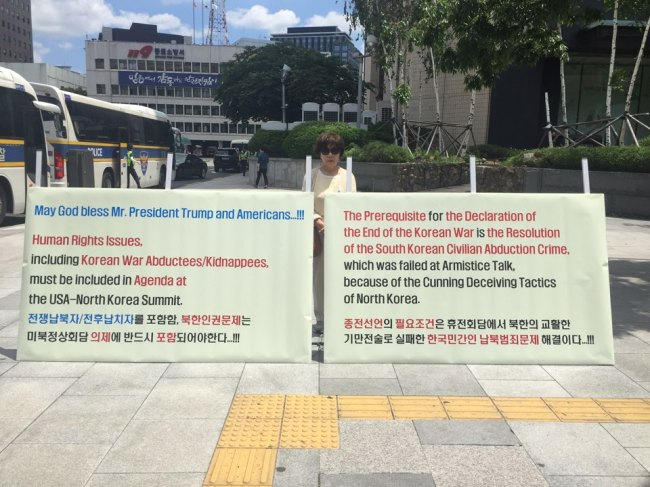 Korean War Abductees Family Union (Yim Hyun-su/The Korea Herald)