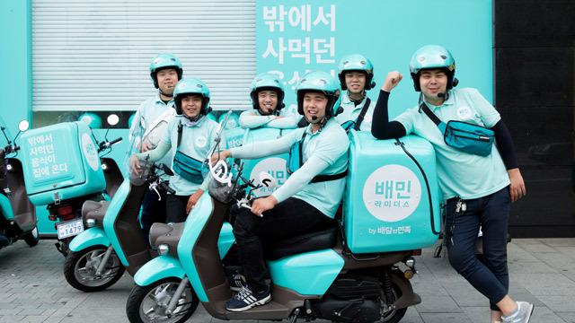 Drivers for Baemin Riders (Baedal Minjok)