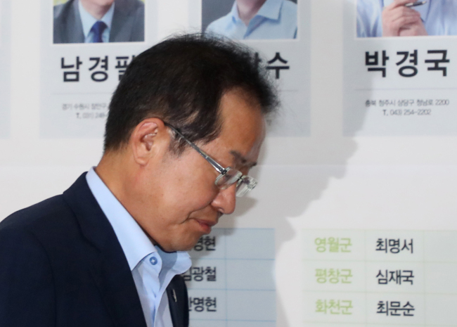 Hong Joon-pyo, the chairman of the main opposition Liberty Korea Party (Yonhap)