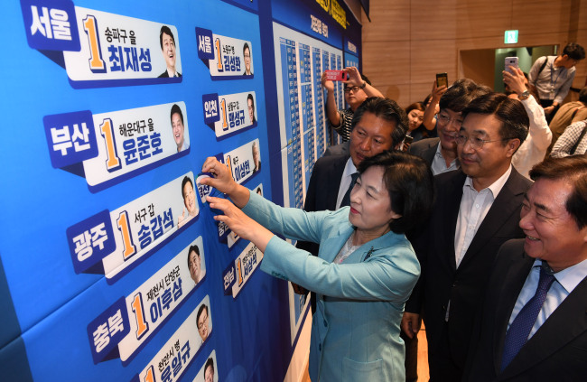 Rep. Choo Mi-ae, chief of the ruling Democratic Party of Korea, marks final victories on the party's ballot count headquarters on Wednesday night. (Yonhap)
