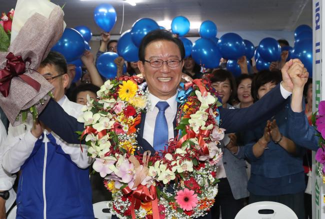 Ulsan mayor-elect Song Cheol-ho (Yonhap)
