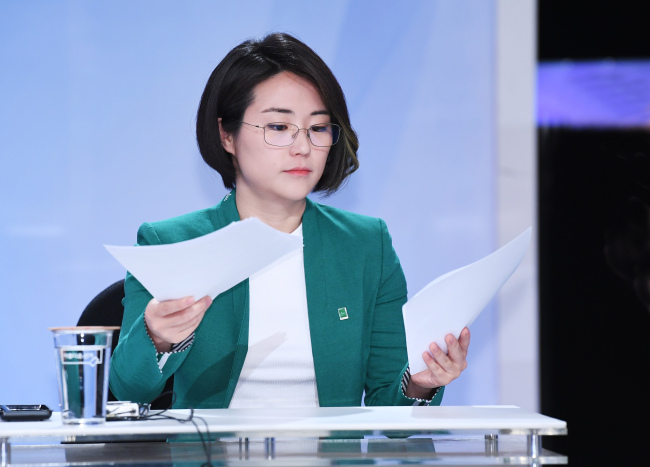 Green Party candidate Shin Ji-ye finishes fourth in the Seoul mayoral race (Yonhap)