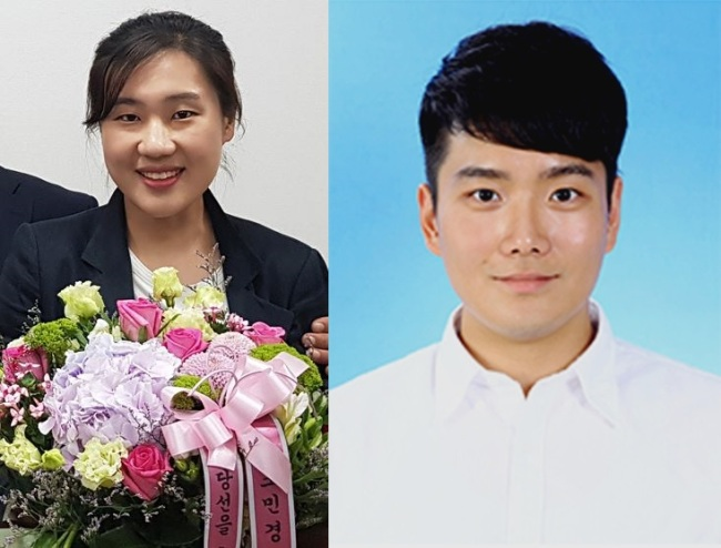 Jo Min-kyung (left) and Lee Eui-chan. (Photos provided by Jo's campaign and National Election Commission)
