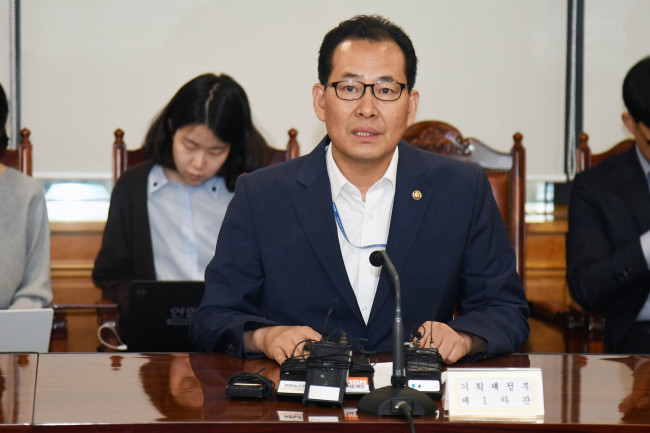 Deputy Finance Minister Ko Hyung-kwon speaks Thursday in a financial policy meeting, following the US Fed's key rate hike. (Ministry of Strategy of Finance)