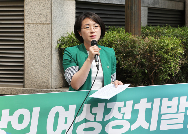 Feminist candidate Shin Ji-ye delivered an impressive performance in this year's local elections. (Yonhap)
