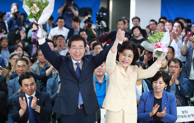 Newly elected Seoul Mayor Park Won-soon won his third consecutive term in the June 13 local elections. Yonhap