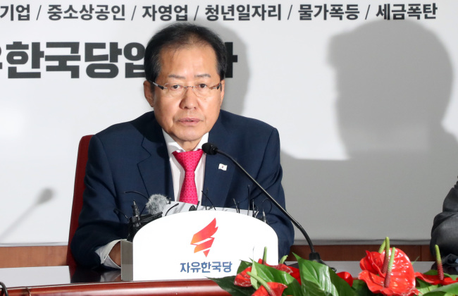 Hong Joon-pyo, the chairman of the main opposition Liberty Korea Party announces his resignation at a party meeting on Thursday. (Yonhap)