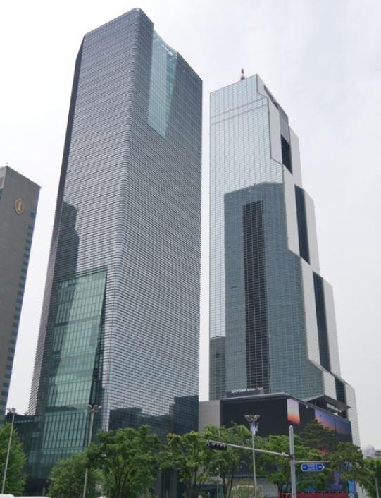 The Korea International Trade Association building (R) in southern Seoul (Yonhap)