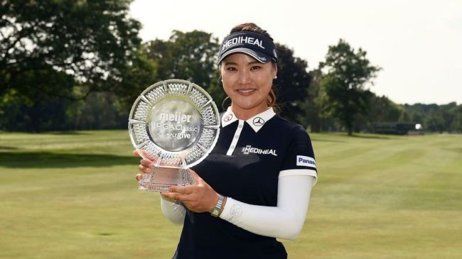 Ryu So-yeon of South Korea holds the champion`s trophy after winning the Meijer LPGA Classic for Simply Give at Blythefield Country Club in Grand Rapids, Michigan, on Sunday. (AFP)