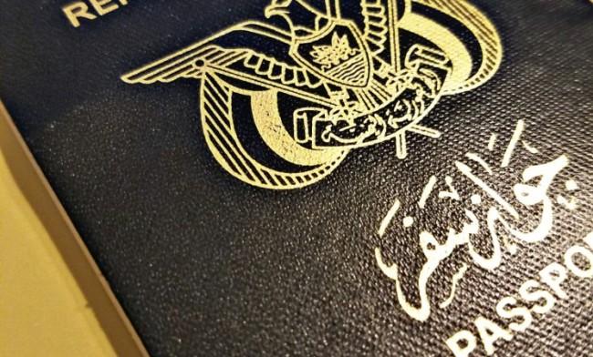 Yemeni Passport (Embassy of Yemen)
