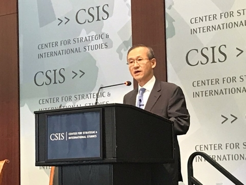 This photo provided by the South Korean Embassy in Washington shows First Vice Foreign Minister Lim Sung-nam speaking at a forum in Washington on June 18, 2018. (Yonhap)