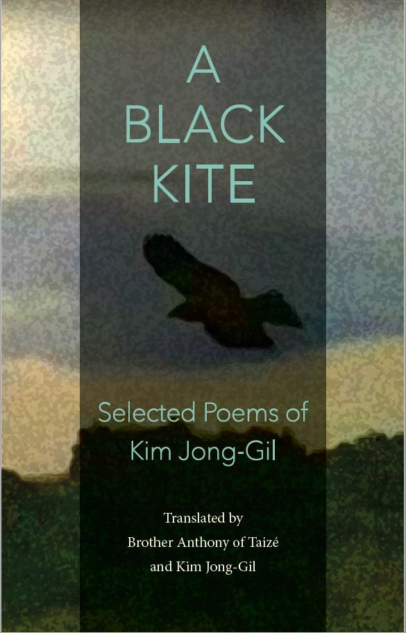 """A Black Kite"" (LTI Korea Library)"