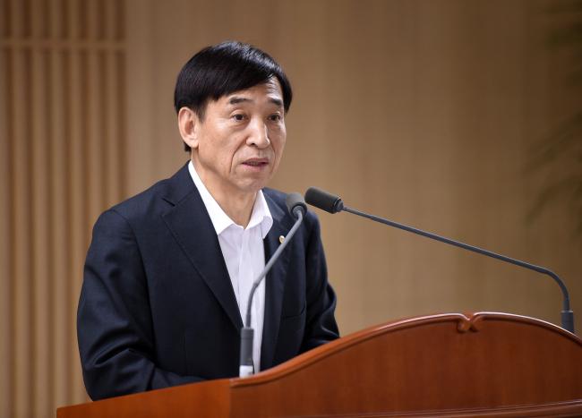 Bank of Korea Gov. Lee Ju-yeol speaks in a press meeting on Tuesday. (Bank of Korea)