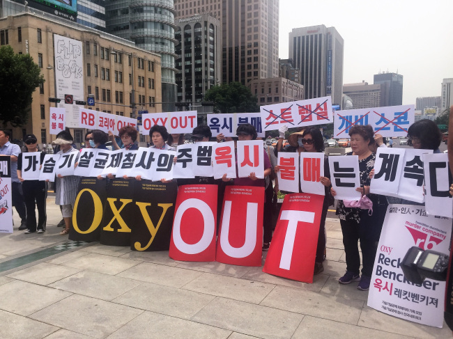 Victims of a toxic disinfectant for humidifiers hold a rally in central Seoul. (Claire Lee/ The Korea Herald)