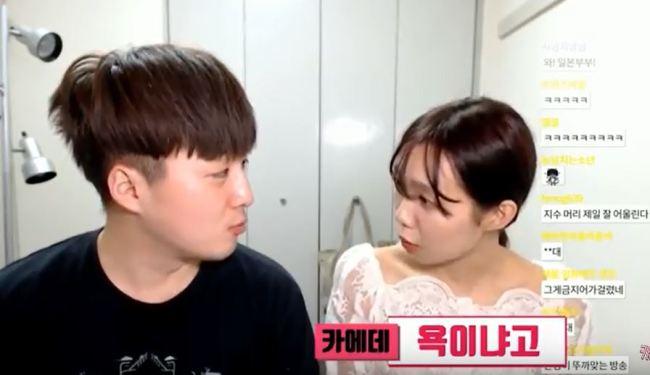 Kae asks Ji-soo if he used an offensive word against the Japanese. (YouTube)