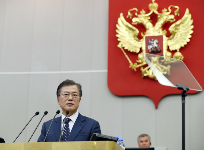 President Moon Jae-in delivers a speech before the Russian parliament in Moscow on Thursday. (Joint Press Corps)