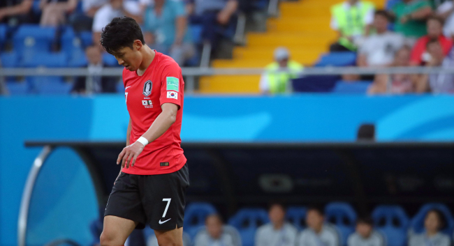 South Korea`s Son Heung-min reacts after he failed to score during the 2018 FIFA World Cup Group F match between South Korea and Mexico at Rostov Arena in Rostov-on-Don, Russia, on June 23. (Yonhap)