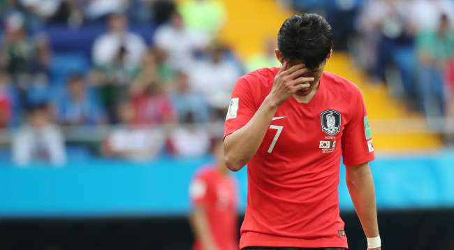 Son Heung-min at the game against Mexico (Yonhap)