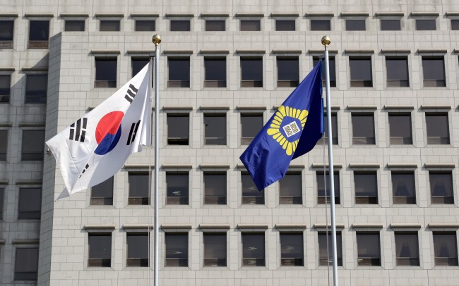 The Supreme Court in Seoul. Yonhap