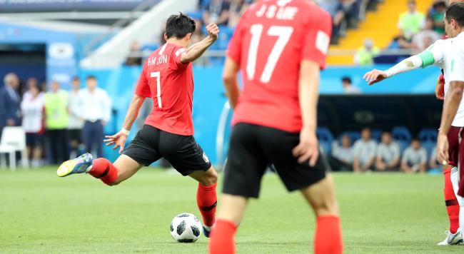Son Heung-min scores a goal (Yonhap)