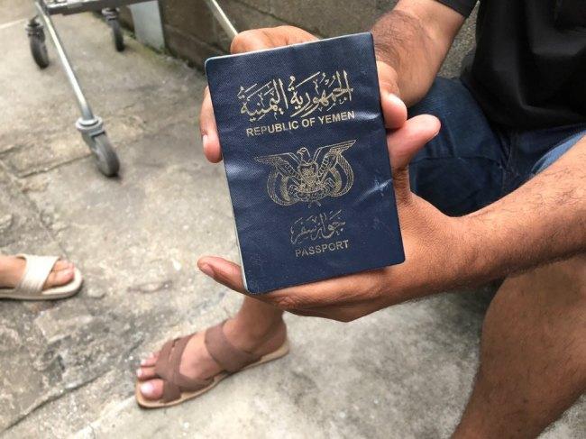 Yemen passport (Jo He-rim/The Korea Herald)