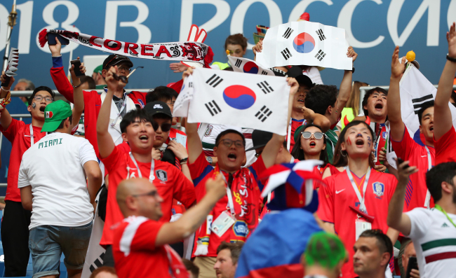 South Korean soccer fans cheer in support for Team Korea against the match with Mexico in Rostov Arena in Rostov-on-Don, Russia, on June 23. (Yonhap)