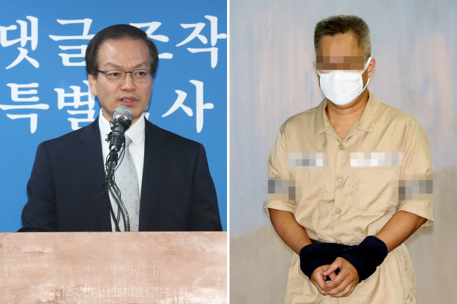 Pictured are special prosecutor Huk Ik-bum (left) holding a press briefing at the special counsel team`s office in Seocho-gu, southern Seoul on Wednesday, and the suspect of the opinion-rigging scandal, known by alias Druking, arriving at Seoul Central District Court on the same day. (Yonhap)