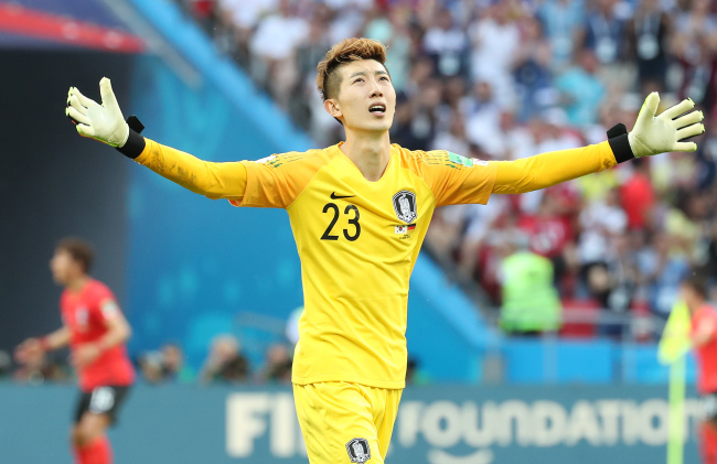 South Korean goalkeeper Jo Hyeon-woo (Yonhap)
