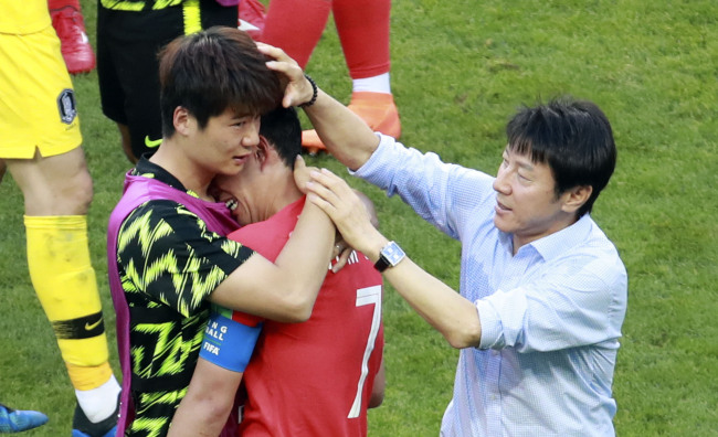 Son Heung-min bursts into tears after match against Germany. (Yonhap)