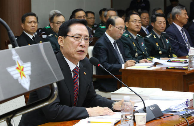 Defense Minister Song Young-moo (Yonhap)