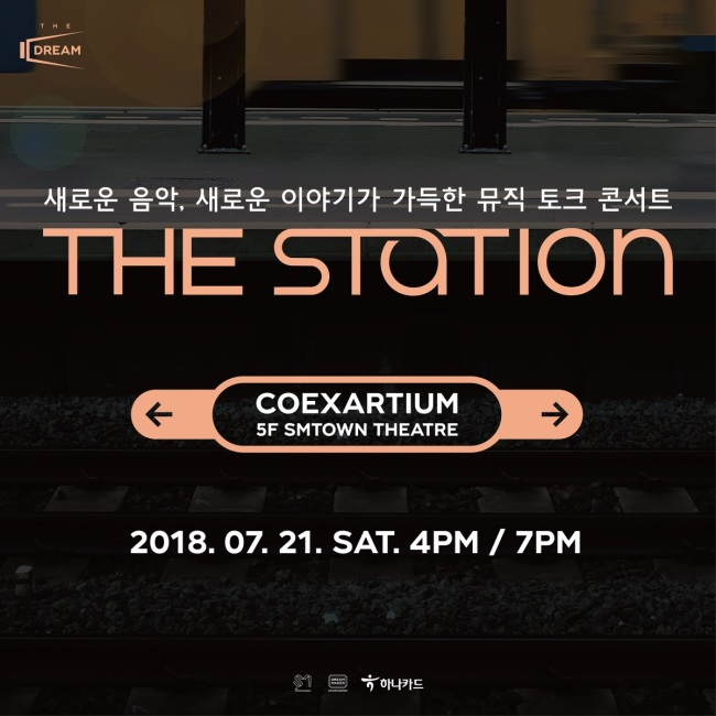 "A promotional image for ""The Station"" (S.M. Entertainment)"