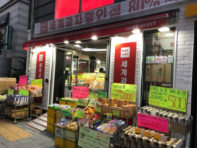 Stores that specialize in imported snacks and desserts. (Jo He-rim/The Korea Herald)