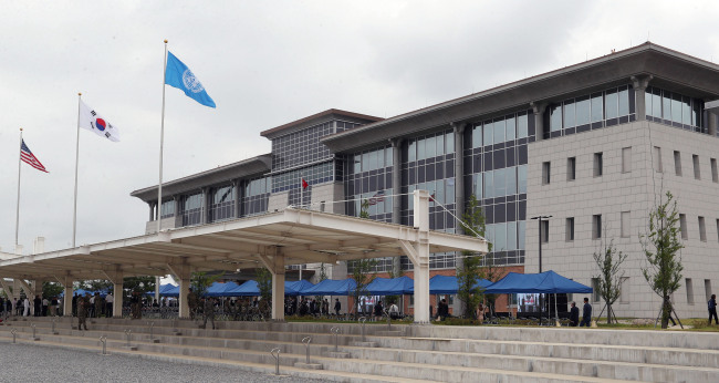 This photo taken June 29 by the Joint Press Corps shows the new US Forces Korea headquarters in Camp Humphreys in Pyeongtaek, south of Seoul. (Yonhap)