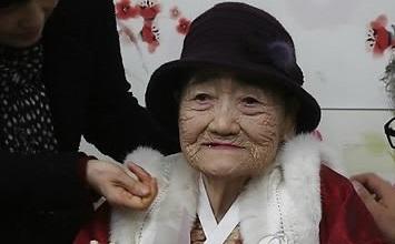 Kim Bok-deuk (Yonhap)
