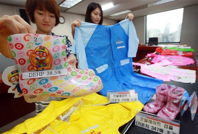 Children`s rainwear (Yonhap)
