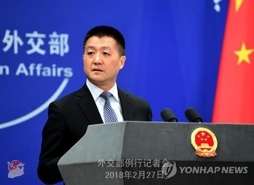 Chinese Foreign Ministry's spokesman Lu Kang (China's Foreign Ministry)