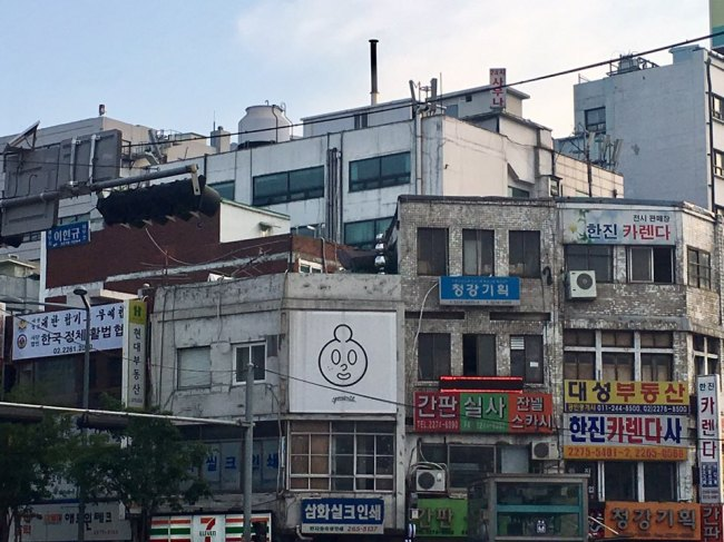 Time-worn buildings in front of Euljiro 3-ga Station (Im Eun-byel / The Korea Herald)