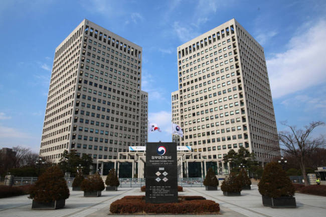 Sejong Government Complex, where the Korean Intellectual Property Office is located. (KIPO)