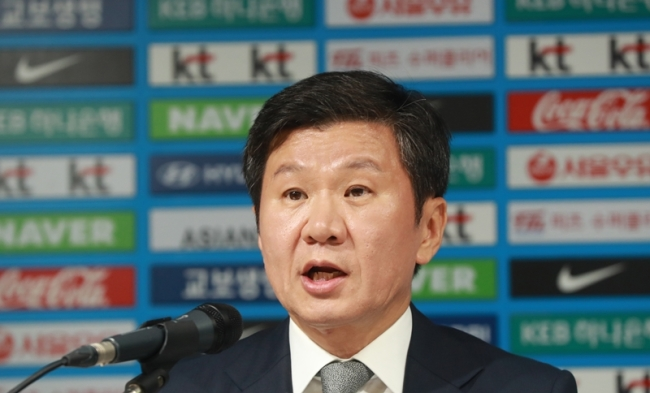 South Korean football chief Chung Mong-gyu. (Yonhap)