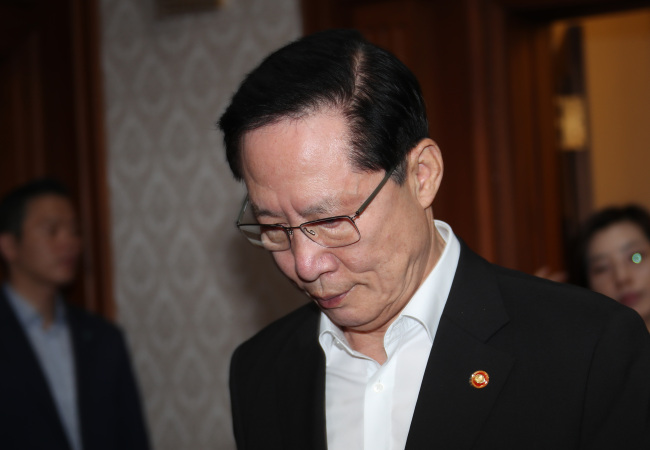 Defense Minister Song Young-moo (Yonhap)