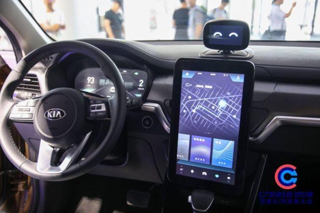 AI robot Xiaodu installed in Kia Motors' Sportage SUV (Hyundai Motor)