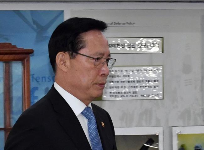 Defense Minister Song Young-moo. Yonhap
