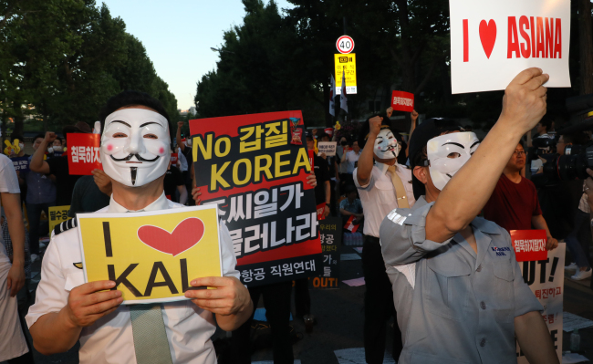 Employees of Korean Air and Asiana Airlines stage a protest in front of Cheong Wa Dae on Saturday. (Yonhap)