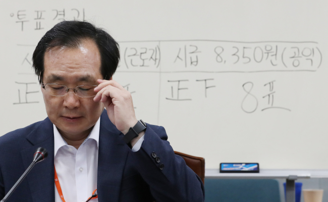 Ryu Jang-soo, the chairman of Minimum Wage Commission under the labor ministry (Yonhap)