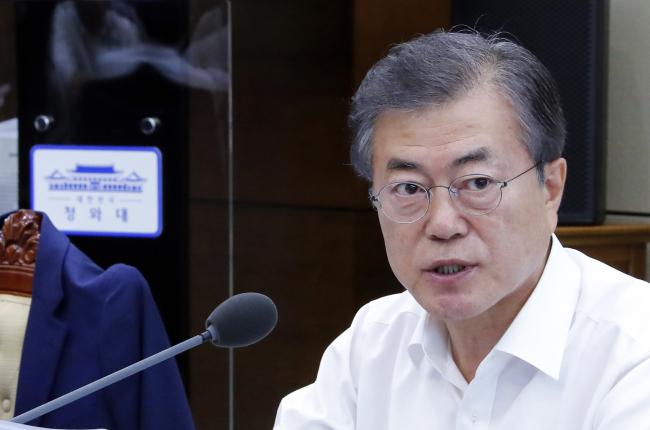 President Moon Jae-in. Yonhap